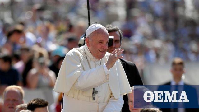 Ηχηρό μήνυμα του Πάπα για τους μετανάστες