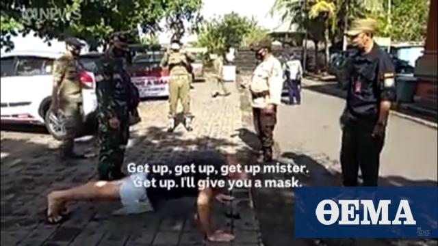Οι τουρίστες αρνητές της μάσκας στο Μπαλί τιμωρούνται με... push-ups